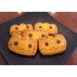 【かぼちゃサブレ(2枚入り)】カボチャの自然な甘みが味わえるお菓子、ハロウィンパーティーのプチギフトに最適 mayfair-net