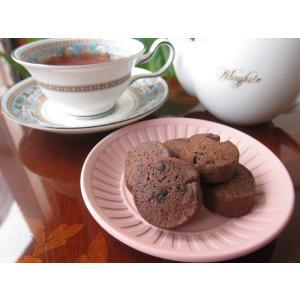 【チョコレートクッキー(15枚入り)】上質なチョコレートクッキーがたっぷり15枚入ったおやつにぴったりの大袋|mayfair-net