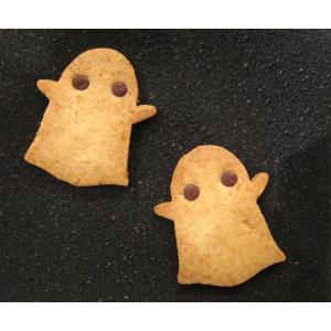 【おばけクッキー(ココナッツ)】2枚入り、ココナッツクッキーで作ったかわいいオバケのお菓子、ハロウィンのプチギフトやプレゼントにおすすめ mayfair-net