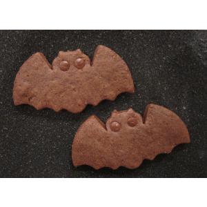 【こうもりクッキー(ココア)】2枚入り、上質なココアをたっぷり使ったこうもりクッキー、ハロウィンのプレゼントやプチギフトに mayfair-net