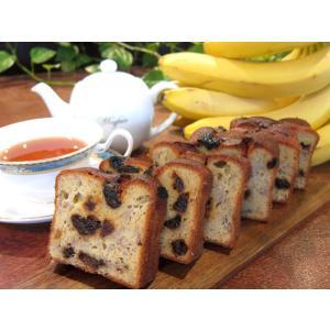 【プルーンバナナケーキ1本】要冷蔵、大人気のバナナケーキにプルーンをたっぷり入れました、ミネラル豊富なきび砂糖を使用|mayfair-net