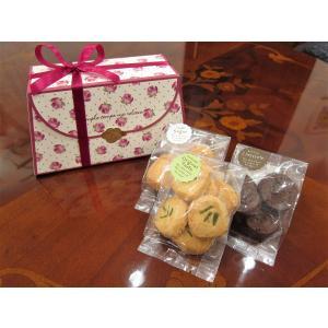 【薔薇のクッキーBox】3種類のクッキーを入れたかわいいギフトセット、女性へのちょっとしたプレゼントに最適|mayfair-net