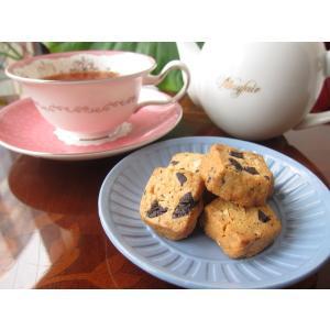 【アーモンドとチョコのクッキー(5枚入り)】上質なビターチョコとアーモンドがたっぷり、きび砂糖使用、甘さひかえめクッキー|mayfair-net