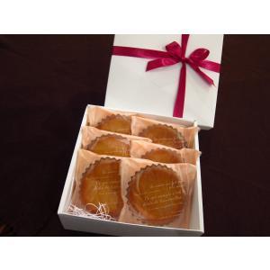 【はちみつマドレーヌギフトセット(6個入り)】たいせつな方への贈り物、ギフト、お歳暮にぴったりの焼き菓子セット|mayfair-net