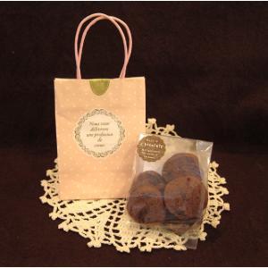 【クッキープチギフト(ピンク)】チョコレートクッキー5枚を入れたプチギフト、バレンタインデーやホワイトデー、退職、異動のプレゼントにおすすめ|mayfair-net