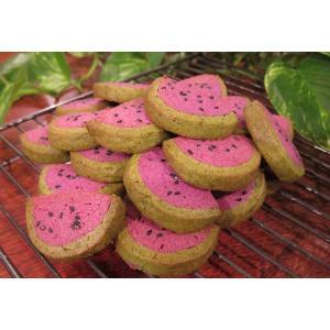 【すいかクッキー(紫いも味)】(2個入り)紫いもと宇治抹茶クッキーで作った夏のスイカクッキー|mayfair-net