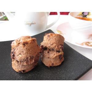 【クランベリーとチョコのスコーン冷凍生地(6個入り)】12月限定、チョコたっぷりのスコーン生地、期間限定