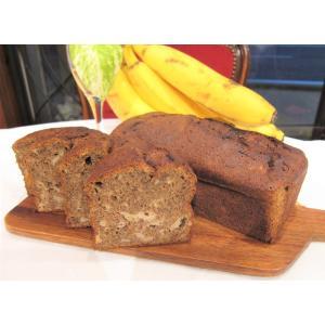 【紅茶バナナケーキ1本】要冷蔵、紅茶がふんわり香るバナナのパウンドケーキ、ミネラル豊富なきび砂糖を使用|mayfair-net