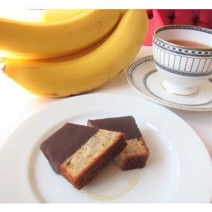 【冷やしチョコバナナケーキ】要冷蔵、カットタイプ、人気のバナナケーキにチョコレートをつけました|mayfair-net