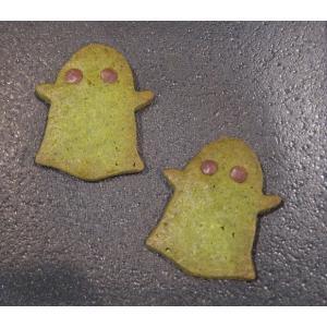 【おばけクッキー(抹茶)】2枚入り、上質な抹茶を使ったほろ苦いオバケクッキー、ハロウィンのプレゼントやプチギフトにどうぞ mayfair-net