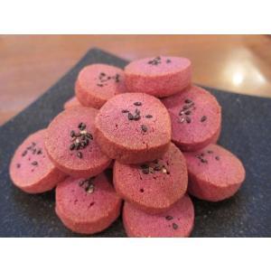 【紫いものクッキー(15枚入り)】紫芋がたっぷり、ミネラル豊富なきび砂糖使用したやさしい甘さで素朴な味わいのクッキー mayfair-net