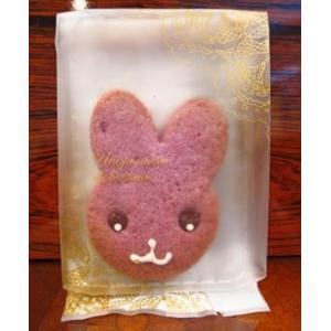 【うさぎさんクッキー(2枚入り)】きび砂糖のアイシングでかわいいウサギを描いた紫いもクッキー|mayfair-net