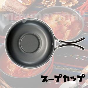 アウトドア スープカップ プレート 12.5cm 折りたたみハンドル LIVE IN NATURE maymaymall