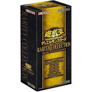遊戯王OCG デュエルモンスターズ RARITY COLLECTION PREMIUM GOLD EDITION BOX