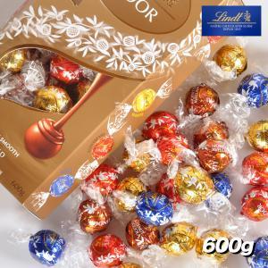 リンツ チョコレート リンドール アソート チョコレート 4種 アソート バラ売り 600g 約48個 バレンタイン|maymaymall