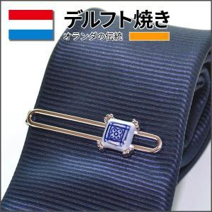 クールビズ 贈り物 ギフト デルフト焼き タイピン ネクタイセット(2677)|mays-jewelry