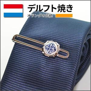クールビズ 贈り物 ギフト デルフト焼き タイピン ネクタイセット(2679)|mays-jewelry