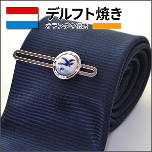 クールビズ 贈り物 ギフト デルフト焼き タイピン ネクタイセット(5058-31)|mays-jewelry