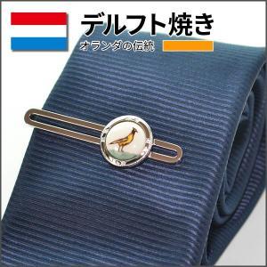クールビズ 贈り物 ギフト デルフト焼き タイピン ネクタイセット(5069)|mays-jewelry