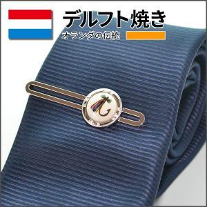クールビズ 贈り物 ギフト デルフト焼き タイピン ネクタイセット(5070)|mays-jewelry