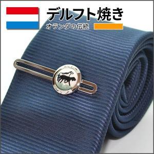 クールビズ 贈り物 ギフト デルフト焼き タイピン ネクタイセット(5072)|mays-jewelry