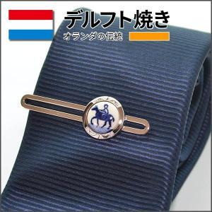 クールビズ 贈り物 ギフト デルフト焼き タイピン ネクタイセット(5073)|mays-jewelry
