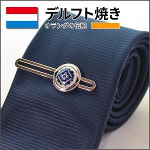 クールビズ 贈り物 ギフト デルフト焼き タイピン ネクタイセット(5074)|mays-jewelry
