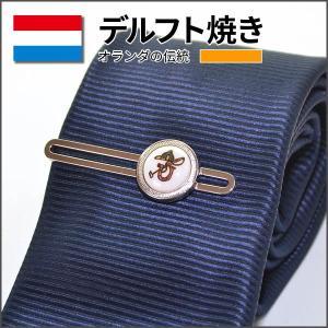 クールビズ 贈り物 ギフト デルフト焼き タイピン ネクタイセット(5076)|mays-jewelry