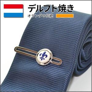 クールビズ 贈り物 ギフト デルフト焼き タイピン ネクタイセット(5078)|mays-jewelry