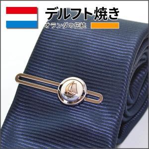クールビズ 贈り物 ギフト デルフト焼き タイピン ネクタイセット(5079)|mays-jewelry