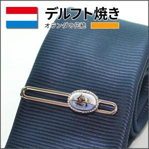 クールビズ 贈り物 ギフト デルフト焼き タイピン ネクタイセット(8098)|mays-jewelry
