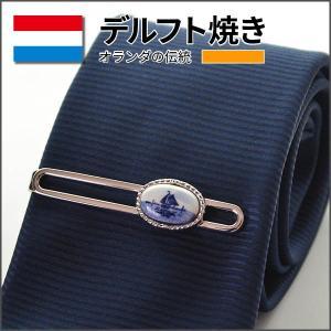 クールビズ 贈り物 ギフト デルフト焼き タイピン ネクタイセット(8099)|mays-jewelry