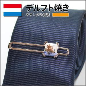 クールビズ 贈り物 ギフト デルフト焼き タイピン ネクタイセット(8101)|mays-jewelry