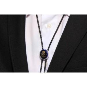 父の日 父親 贈り物 SWANK & Royal Copenhagen スワンク & ロイヤルコペンハーゲン コラボ 王冠のループタイ|mays-jewelry