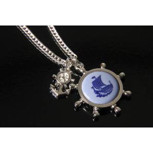 父の日 父親 贈り物 SWANK & Royal Copenhagen スワンク & ロイヤルコペンハーゲン コラボ 船のネックレス|mays-jewelry