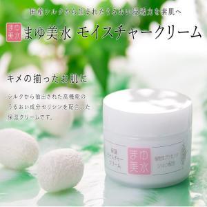クリーム まゆ美水 高保湿 モイスチャークリーム 40g シルク 植物性由来コラーゲン プラセンタ配合|mayubisui