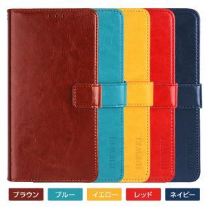 Mayumi world smart phone U1用 手帳型 ケース mayumi