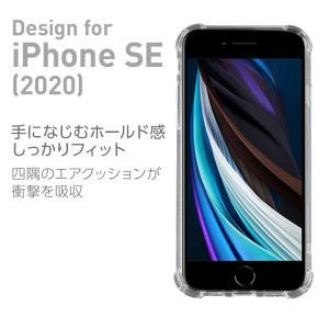 BLIXIA公式 【BLIXIA】 iPhone SE 2020 アクリル+TPU エアークッション 保護ケース クリア 柔軟 衝撃吸収 透明 定番 スマホケース mayumi