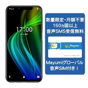 音声SIM付き SIMロックフリースマホ 公式 Mayumi U1 DSDV デュアルSIMデュアル...
