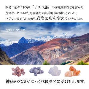 バスソルト ブルー岩塩  250g ペルシャ岩塩 サファイヤのような希少岩塩 世界最高峰 神の塩 開運 浄化 完全無添加 保湿 デトックス MAYUNA マユナ オススメ|mayuna-shop|06