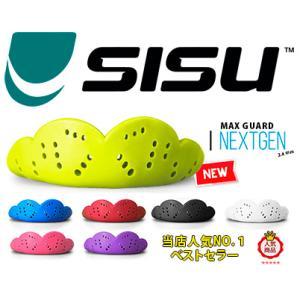 SISU [シス]マックスガード・ネクストジェン NEXTGEN