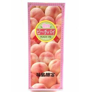 ピーチパイ(17枚入) 540円 香ばしいパイと、白桃の風味は相性抜群です 嬉しい個包装 5000円以上お買い上げで送料無料|mazassekorasse