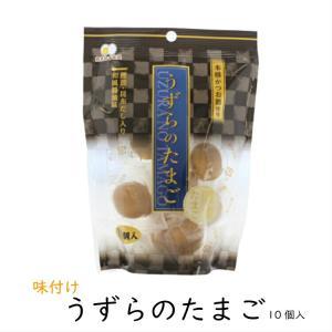 味付けうずら卵 (10個入)  国産うずらの卵使用 カネセイ食品
