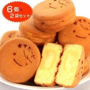 アラキ製菓 送料無料 カステラ焼 カスタード 2袋セット 訳あり  カスタード アウトレット カステ...