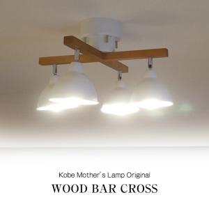 照明 おしゃれ シーリングライト リモコン led 明るい リモコン ダイニング リビング 子供部屋...