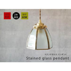 ガラス口径:13cm 高さ:11.5cm 口金 E-17 コード長さ:900ミリ(100ミリから90...
