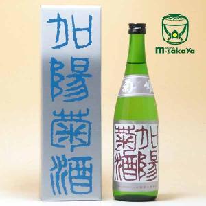 菊姫合資 石川の地酒 菊姫 加陽菊酒720ml