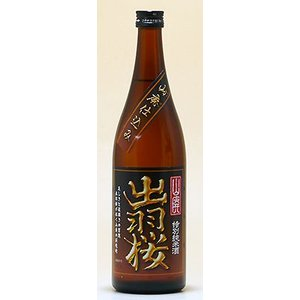 出羽桜(でわざくら)【山形の酒】720ml出羽桜 山廃仕込み特別純米酒