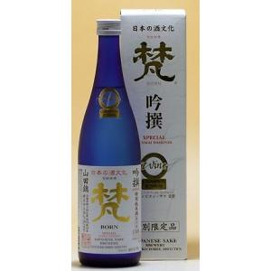 加藤吉平【福井の酒】梵( ぼん )特別純米酒吟撰720ml