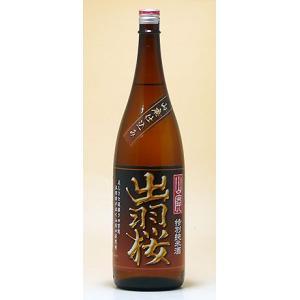 出羽桜(でわざくら)【山形の酒】1800ml出羽桜 山廃仕込み特別純米酒
